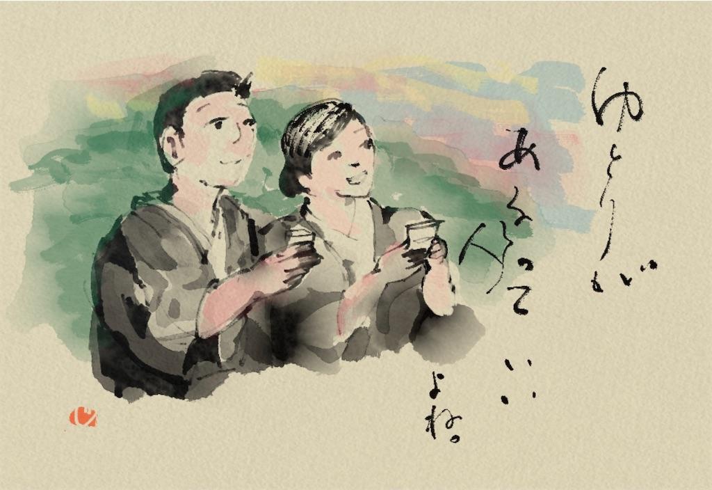 f:id:jijiro:20210117091150j:image