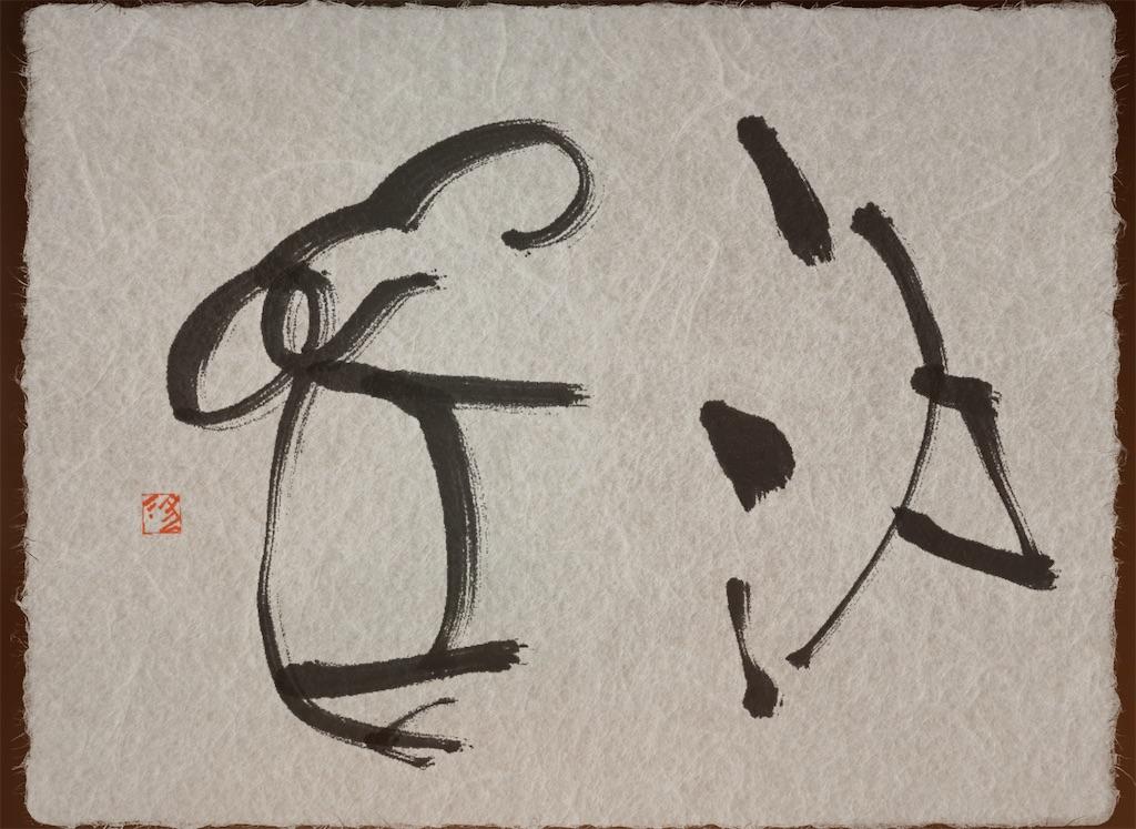 f:id:jijiro:20210120073136j:image
