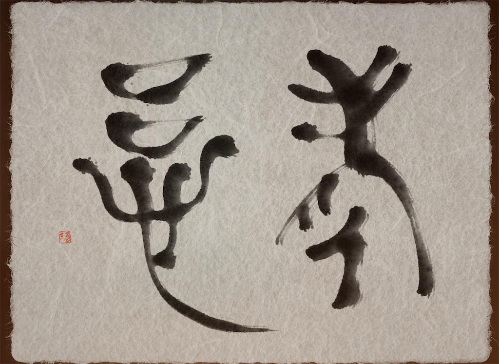 f:id:jijiro:20210209073254j:image