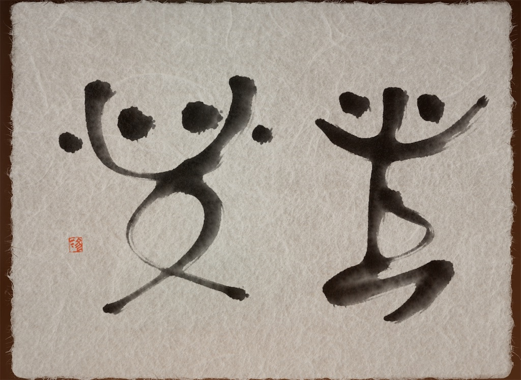 f:id:jijiro:20210210073133j:image