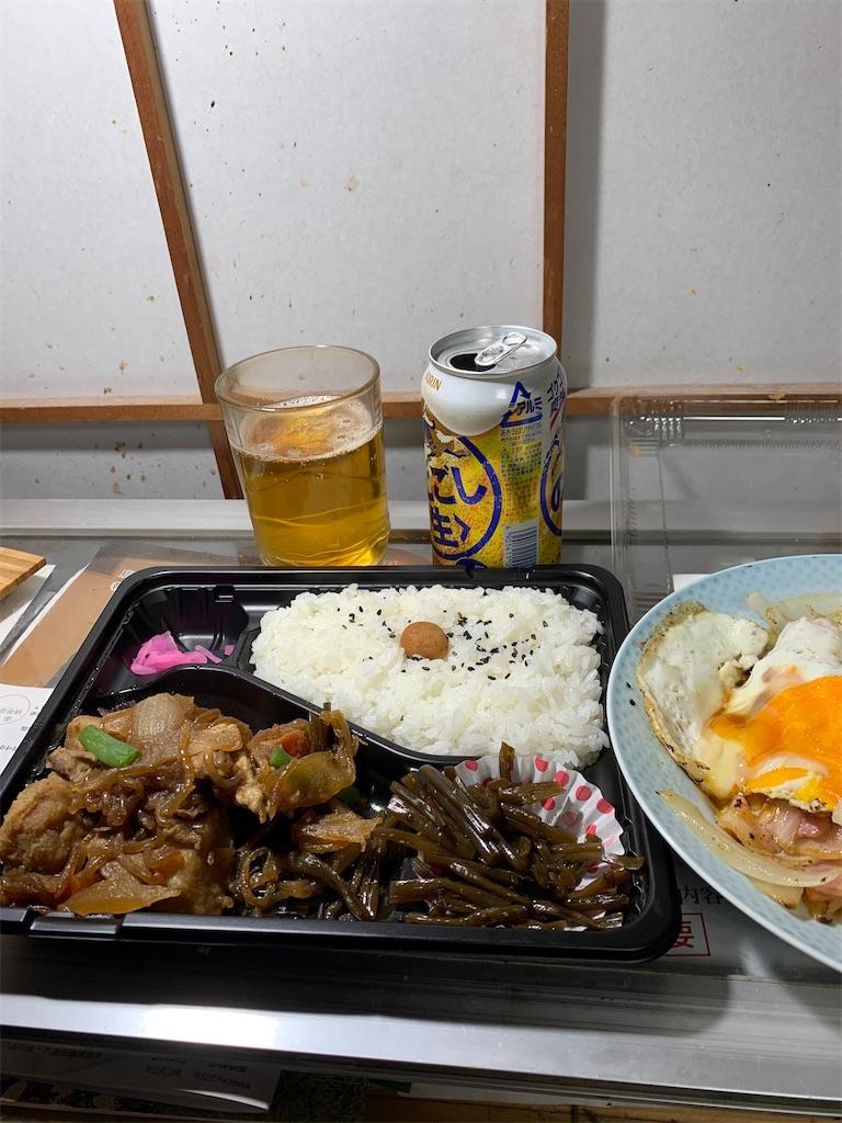 f:id:jijiro:20210211092711j:image