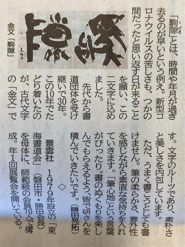 f:id:jijiro:20210221080807j:image