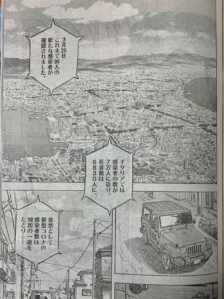 f:id:jijiro:20210226072344j:image