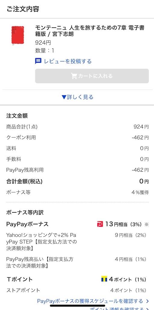 f:id:jijiro:20210227104532j:image
