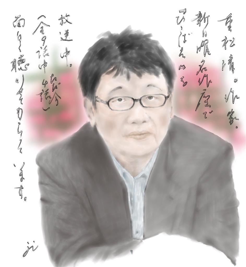f:id:jijiro:20210607093202j:image