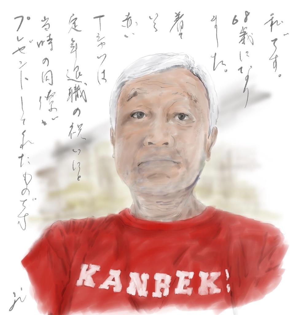 f:id:jijiro:20210610095125j:image