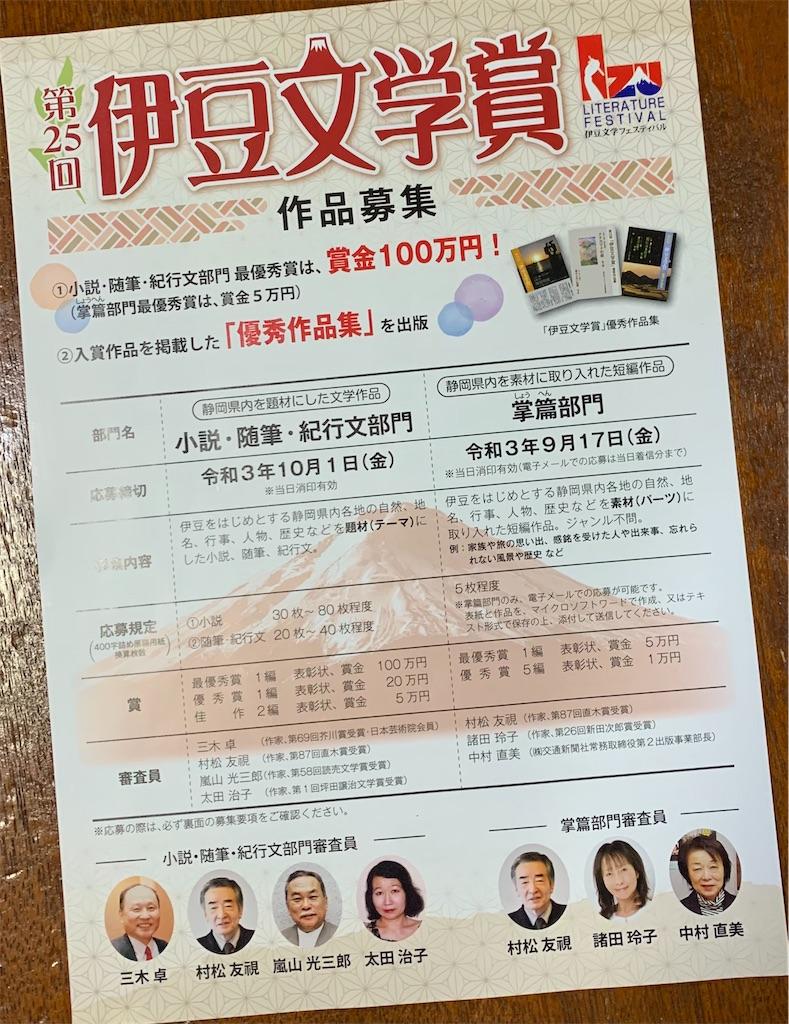 f:id:jijiro:20210610095735j:image