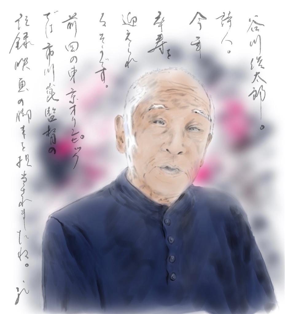 f:id:jijiro:20210611074054j:image