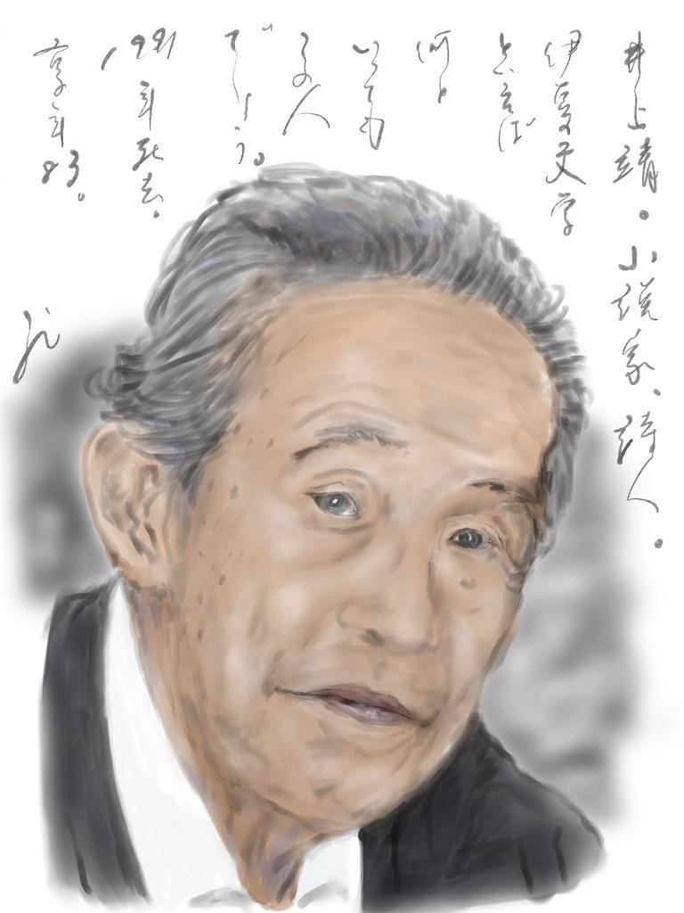 f:id:jijiro:20210613073344j:image