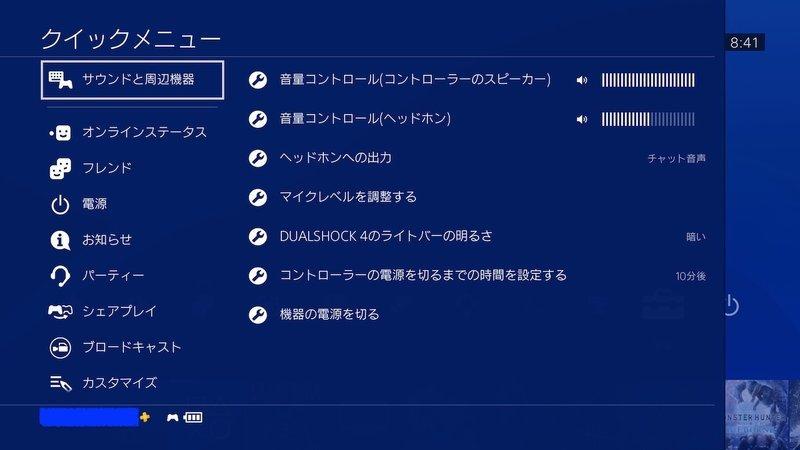 f:id:jijiro06:20200214121724j:plain