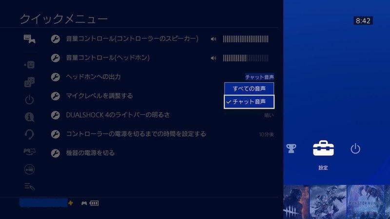 f:id:jijiro06:20200214121735j:plain