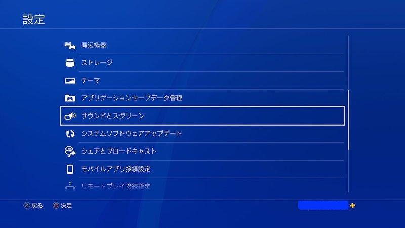 f:id:jijiro06:20200214121743j:plain
