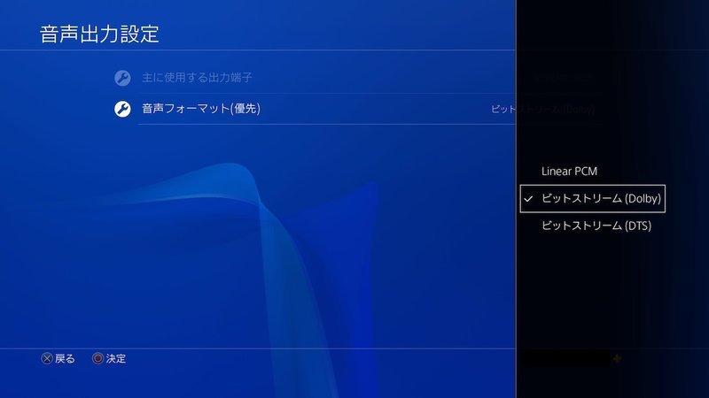 f:id:jijiro06:20200214121814j:plain