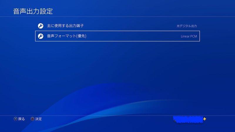 f:id:jijiro06:20200214125420j:plain