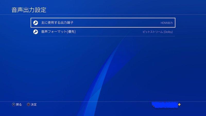 f:id:jijiro06:20200214130120j:plain