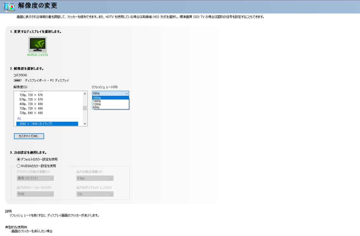 f:id:jikanwodaijini:20200707174702p:plain