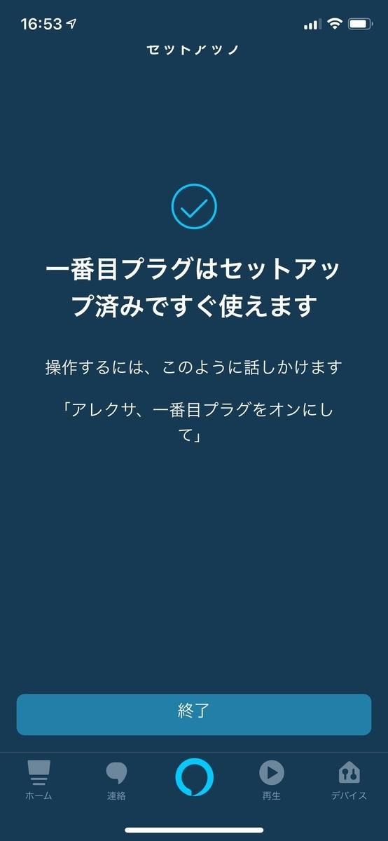 f:id:jikanwodaijini:20200726181926j:plain