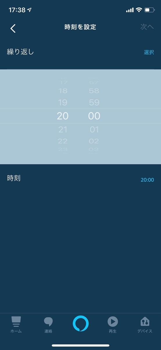 f:id:jikanwodaijini:20200726202002j:plain