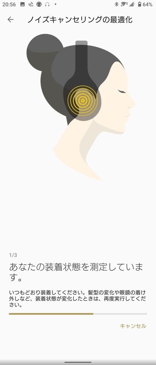 f:id:jikanwodaijini:20200923204457j:plain
