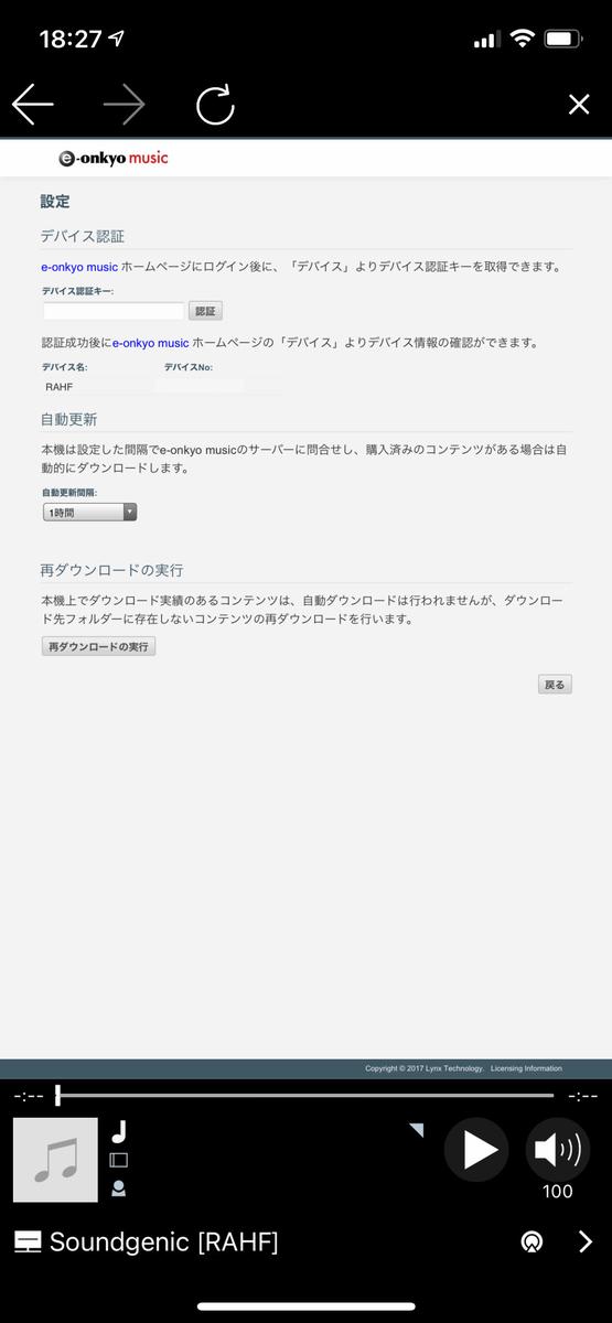 f:id:jikanwodaijini:20210114184554j:plain