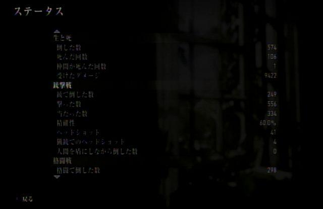 f:id:jikaseimiso:20130626212117j:image