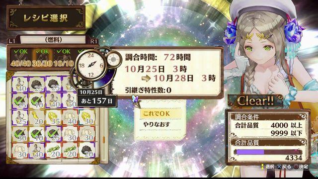f:id:jikaseimiso:20161114214541j:plain