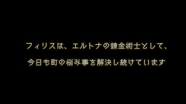 f:id:jikaseimiso:20161116202316j:plain