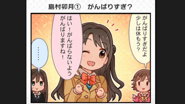 f:id:jikaseimiso:20161201221614j:plain