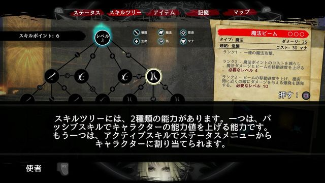 f:id:jikaseimiso:20170108192022j:plain