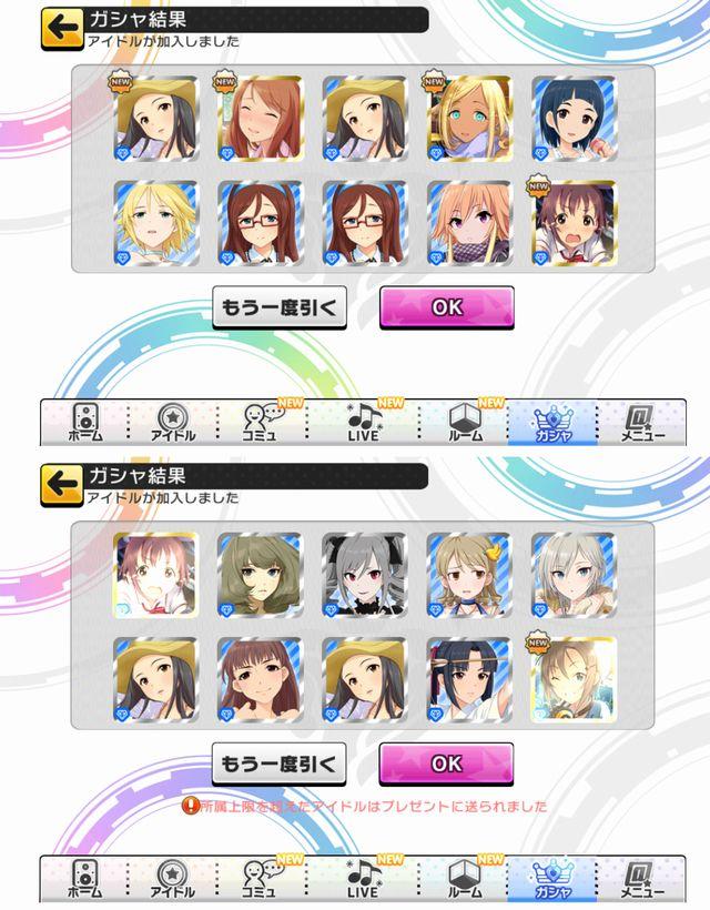 f:id:jikaseimiso:20170128203016j:plain