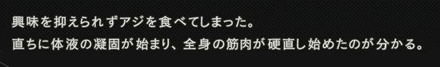 f:id:jikaseimiso:20170419235024j:plain