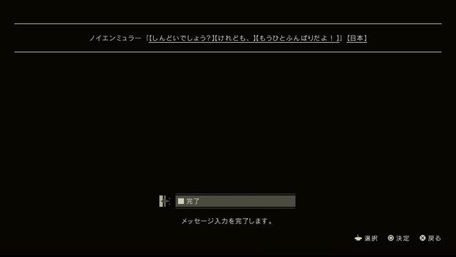 f:id:jikaseimiso:20170423212832j:plain