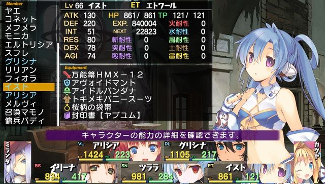 f:id:jikaseimiso:20170530223538j:plain