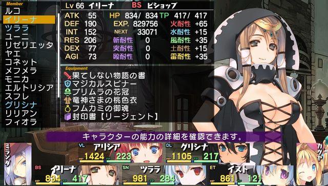 f:id:jikaseimiso:20170530223612j:plain
