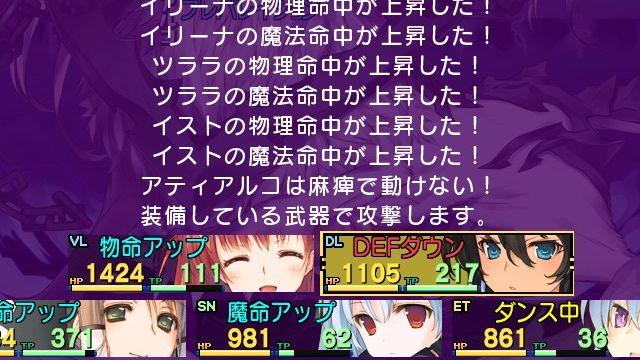 f:id:jikaseimiso:20170530223721j:plain
