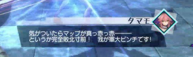 f:id:jikaseimiso:20170613212630j:plain
