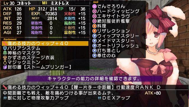 f:id:jikaseimiso:20170829003322j:plain
