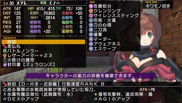 f:id:jikaseimiso:20170829003352j:plain