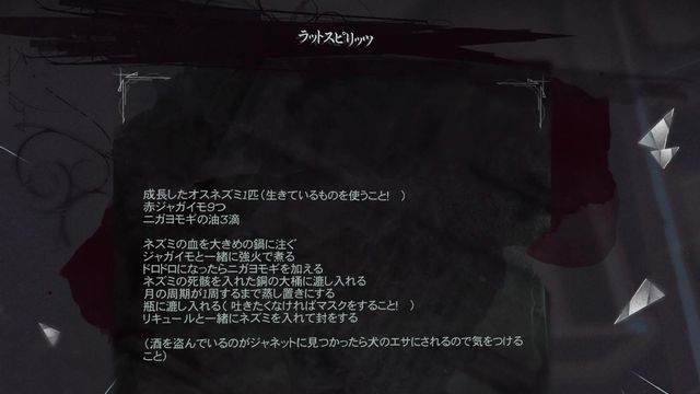 f:id:jikaseimiso:20170917193326j:plain