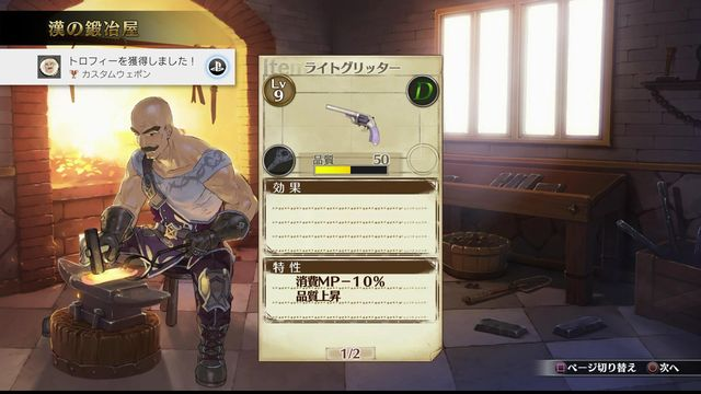 f:id:jikaseimiso:20171224003602j:plain