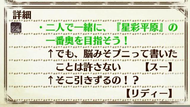 f:id:jikaseimiso:20180110231748j:plain