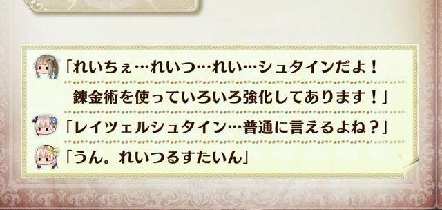 f:id:jikaseimiso:20180110232033j:plain