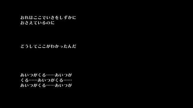 f:id:jikaseimiso:20180518225615j:plain