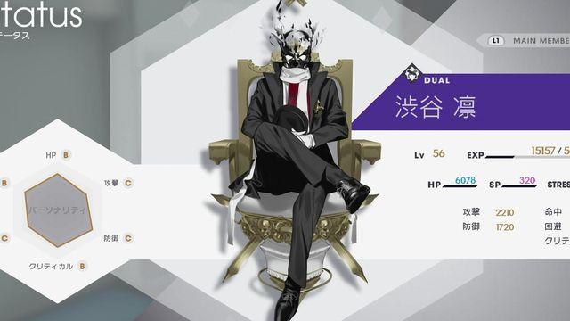 f:id:jikaseimiso:20180728234616j:plain