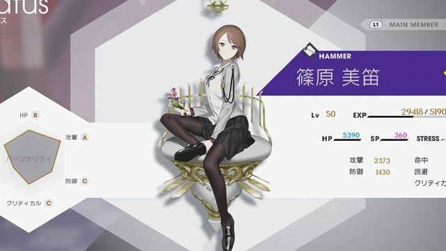 f:id:jikaseimiso:20180728234628j:plain