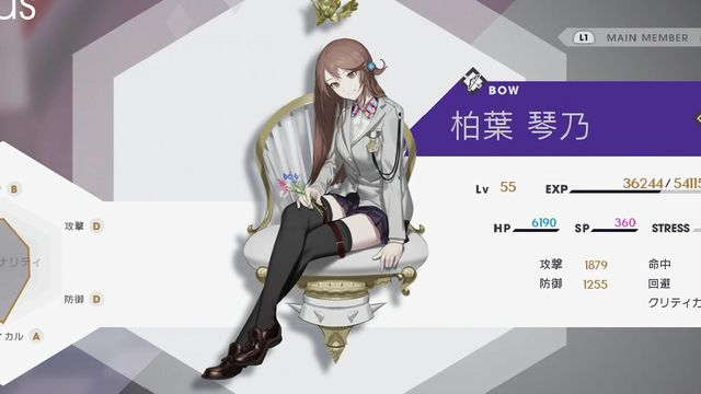 f:id:jikaseimiso:20180728234648j:plain