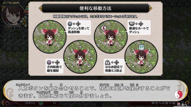 f:id:jikaseimiso:20181024230034j:plain