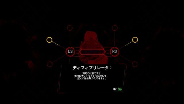 f:id:jikaseimiso:20181223223527j:plain