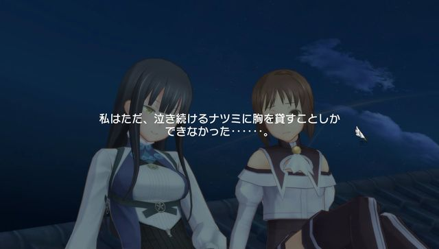 f:id:jikaseimiso:20190116235535j:plain