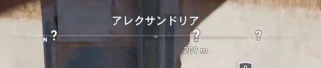 f:id:jikaseimiso:20190523220439j:plain